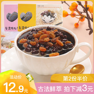 Taiwan-style roasted fairy grass honey 310g box assembly package jelly pudding red bean turtle paste ready-to-eat milk tea cold drink