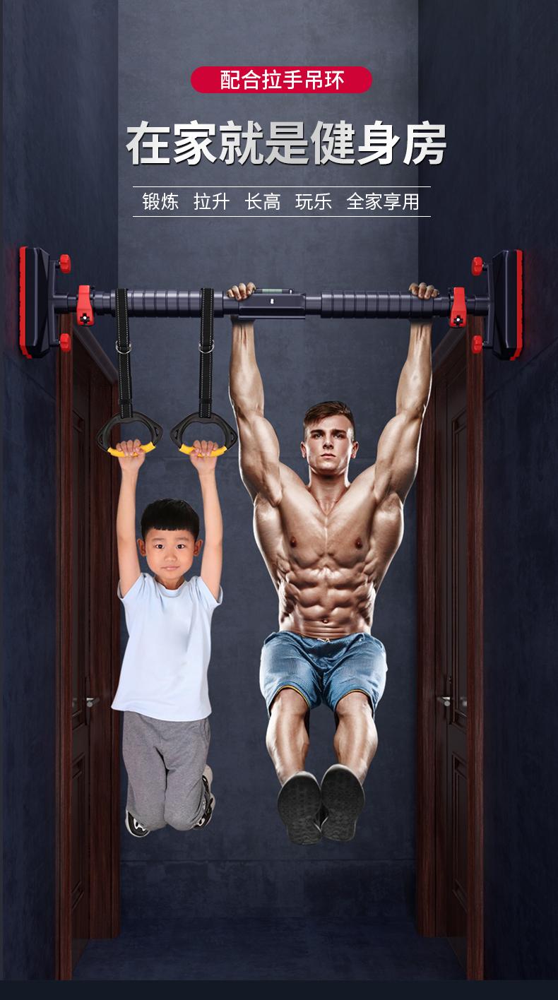 门上单槓家用室内儿童引体向上器墙体免打孔成人单杆吊桿健身器材详细照片