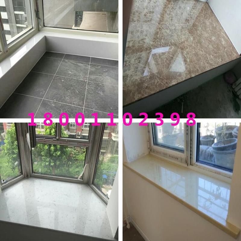 北京定做大理石窗台天然大理石飘窗台面窗套门套台阶洗手台过门石