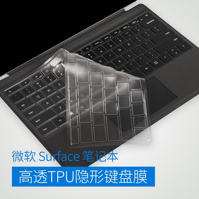 微軟筆記本鍵盤保護膜surface pro7平板go二合一prox 12.3 10英寸13.5電腦book2防塵墊laptop3貼膜15.6寸6 5