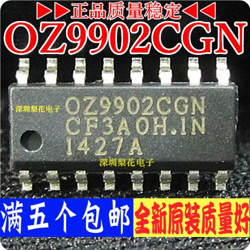 全新原装 OZ9902CGN 0Z9902CGN 电源管理芯片IC 贴片SOP-16 包邮