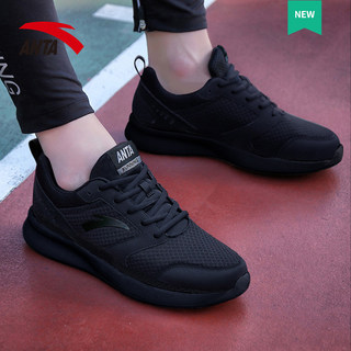 Anta pure black sports shoes men's shoes summer mesh breathable black samurai casual travel running shoes
