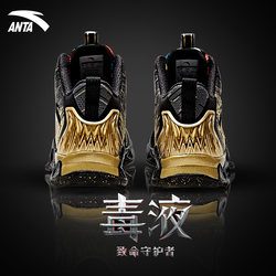 ANTA basketball shoes, men's shoes official website of the 60th commemorative models shoes Thompson kt5 signal kt4 going crazy kt3 sneakers 6