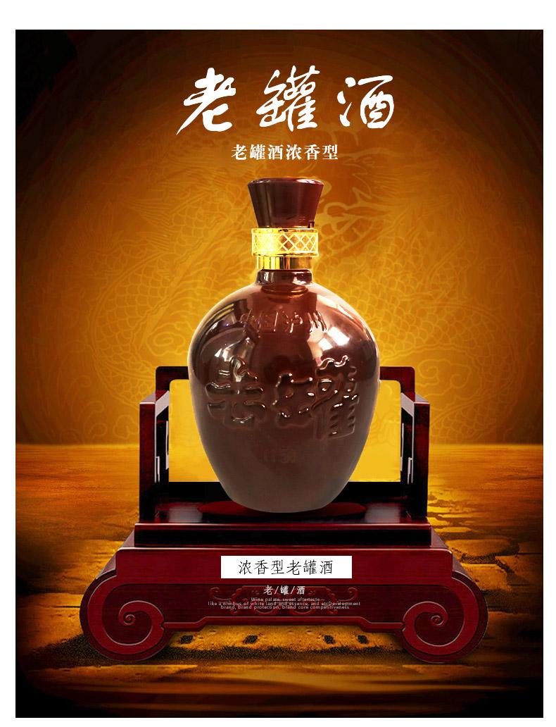 中国沈酒 泸州浓香型 52度 陈年白酒