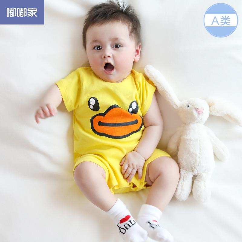 Ребенок купальник лето женщина 6 новорожденных одежда хлопок короткий рукав из ползунки мужчина 0-3 ребёнок возрастом … месяцев летний костюм