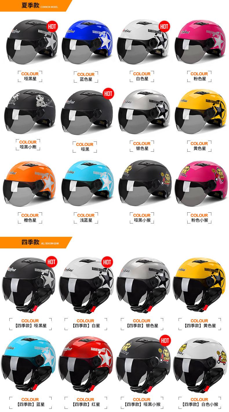 电动车安全帽灰男女士四季通用半盔夏季哈雷全盔可爱韩版安全帽详细照片