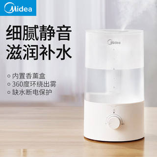 Midea aromatherapy humidifier household silent small bedroom sprayer large mist air purifier pregnant women and babies