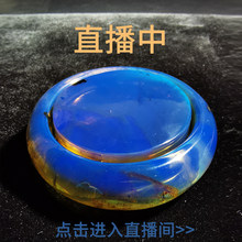 Farming amber plant bluepe three-piece ear nail natural amber mineral beads original mine Dominica Blue Petron