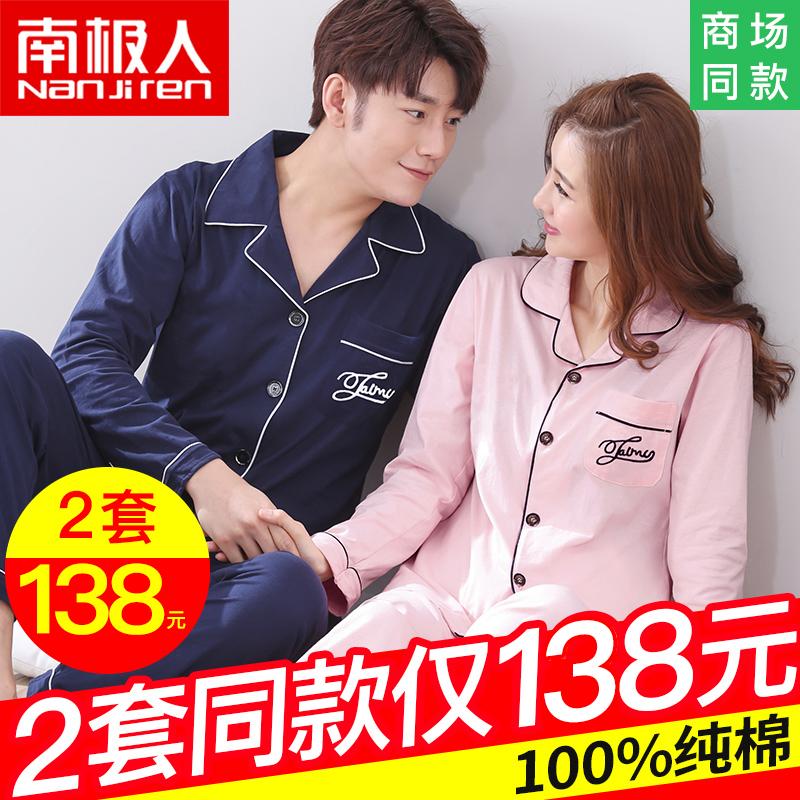 Bộ đồ ngủ nam Nam Cực đôi nam cotton dài tay mùa xuân và mùa thu mỏng phần Hàn Quốc dễ thương phục vụ nhà mùa hè - Bên ngoài ăn mặc