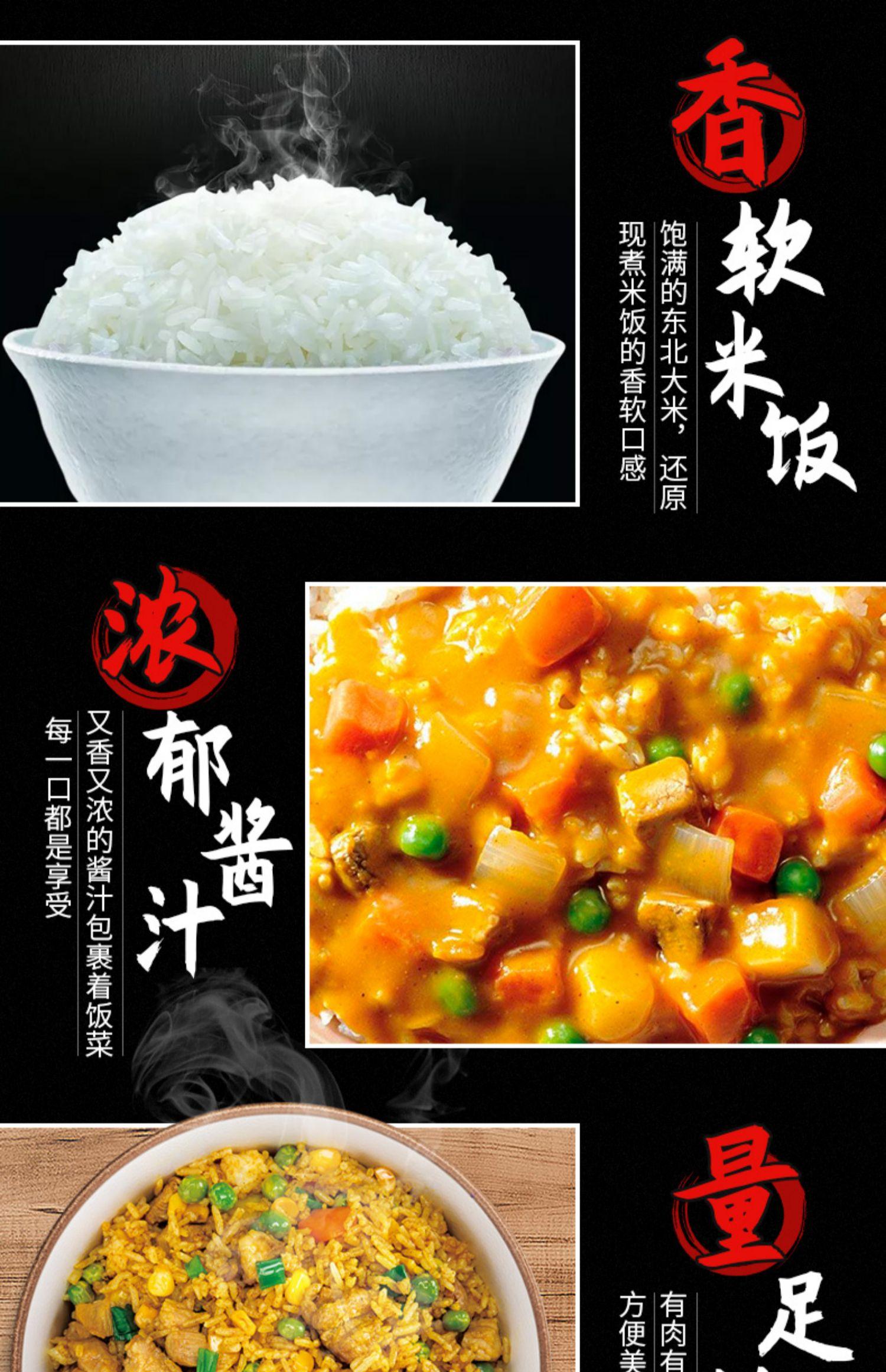 【买1送1同款】紫山自热米饭自煮火锅方便懒人速食多种口味商品详情图