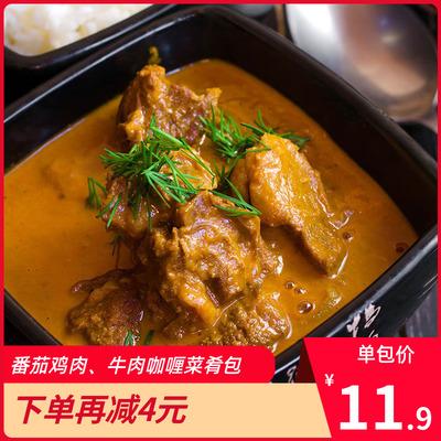 紫山 日式咖喱酱(3款可选)180g*3袋