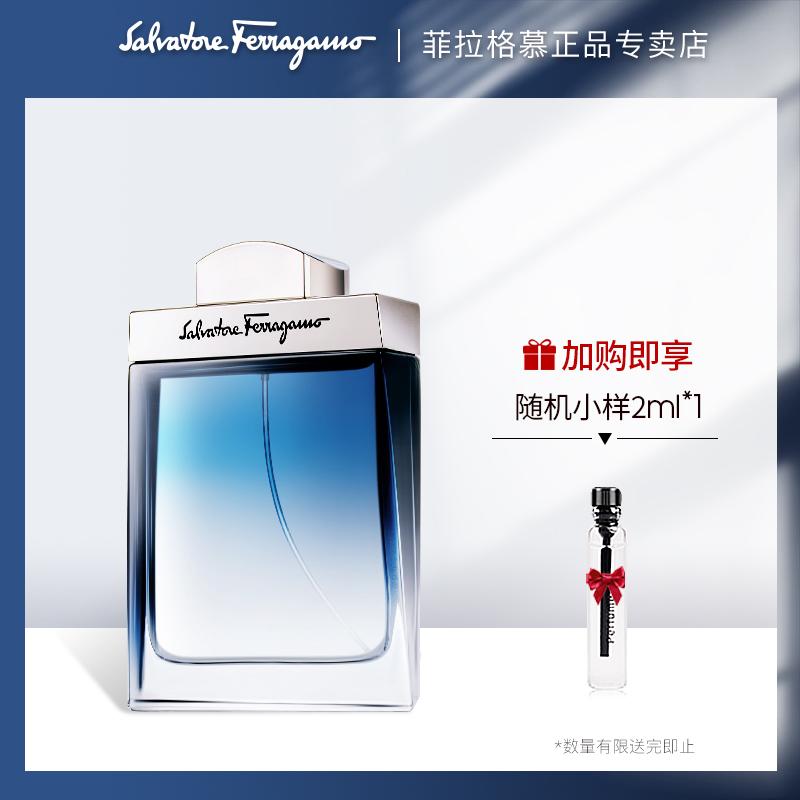 新款菲拉格慕藍色經典男士香水持久淡香清新男人味弗洛蒙古龍水正品男