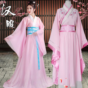 Chinese costume female Fu Yao Bai Xian Qi big sleeve guzheng dance costume film and television Fairy Costume