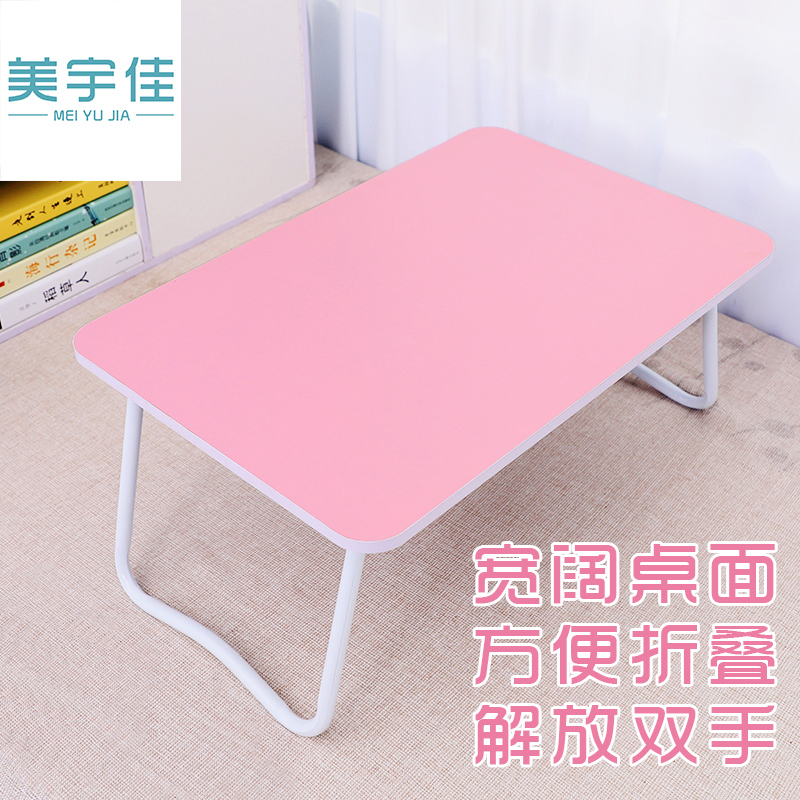 Multi Functional College Dormitory Lazy Bed Folding Table Laptop Desk Stand  Home Study Table