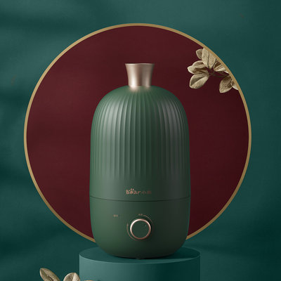 Bear/Little Bear JSQ-B20N5 humidifier household mute large fog volume office desktop air purification