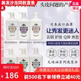 4Japan Philip Ginkgo Health Hair Tea Tree Anti-dandruff Seaweed Moisturizing Lotus Bamboo Extract Perance Conditioning Shampoo
