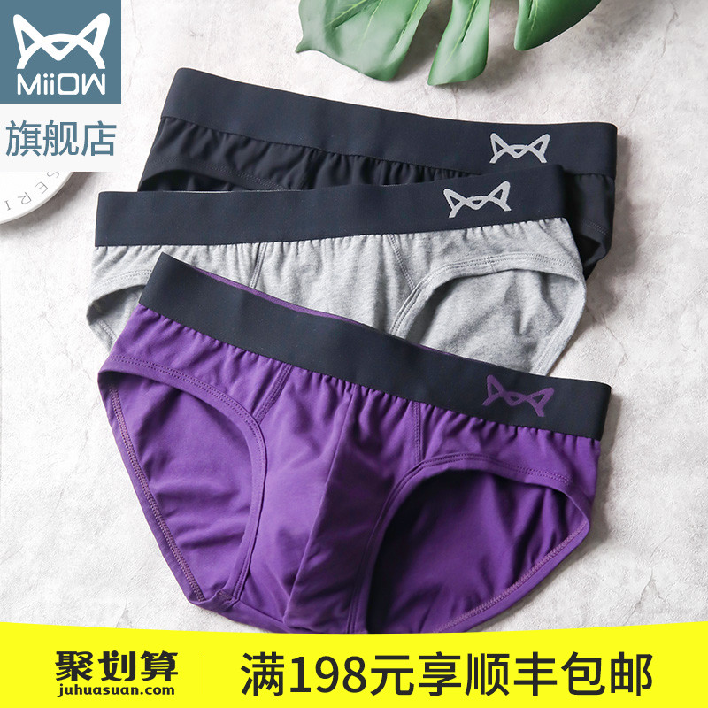 Cat man 40 cotton thin sexy summer breathable triangle male underpants trend youth pants shorts head