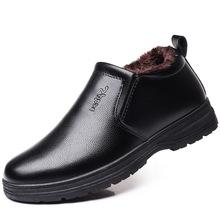 冬季中老年加厚防滑棉皮鞋