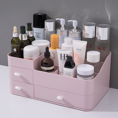 Household drawer type cosmetic storage box large desktop dressing table shelf dormitory skin care products finishing artifact