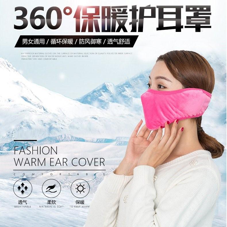 [加大加厚]冬季保暖口罩二合一户外骑行防风防寒护脸护耳罩男女款