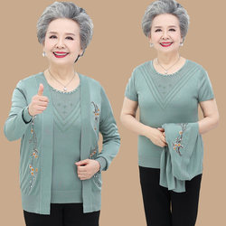 Middle-aged summer women two-piece set 60-year-old grandmother spring and autumn coat mother clothes, old ladies, spring