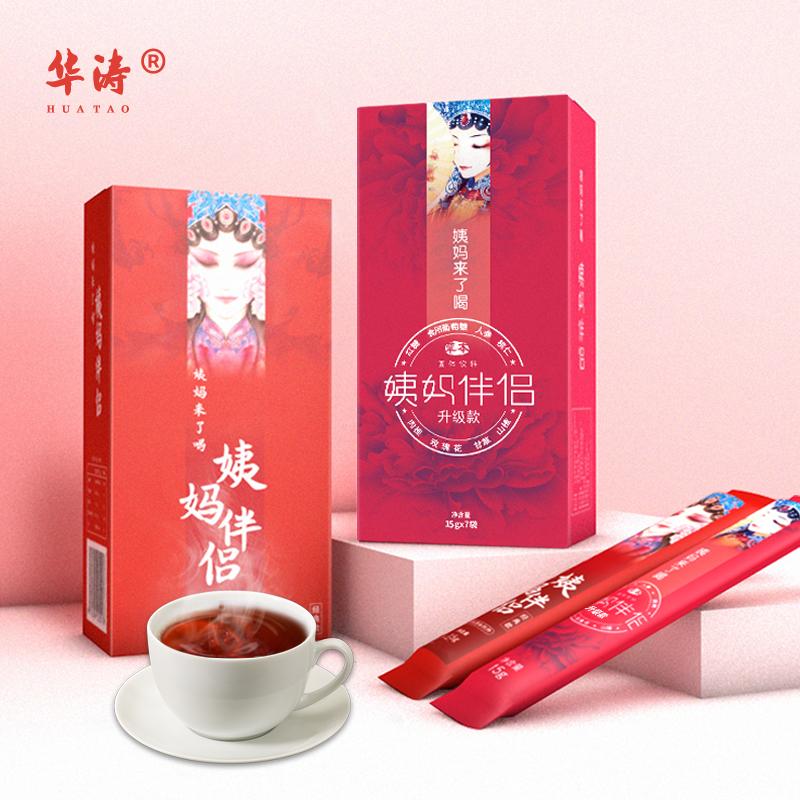 华涛红糖姜茶,女生经期伴侣好物