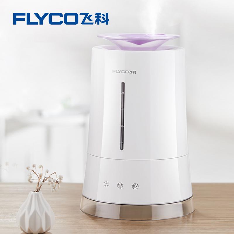 飞科空气加湿器小型家用静音卧室空调室内孕妇婴儿大喷雾量香薰机