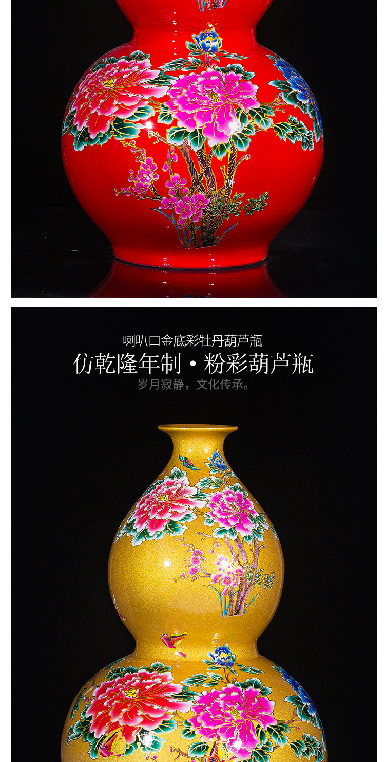 Jingdezhen ceramics archaize floor big vase China red peach gourd bottle of Chinese style furnishing articles large living room