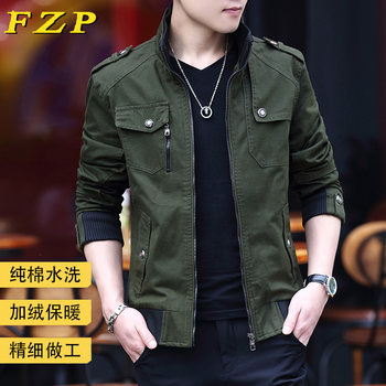Men jackets Spring and Autumn 2020 the new Korean version of casual denim trend tooling folder gram velvet men's winter jacket