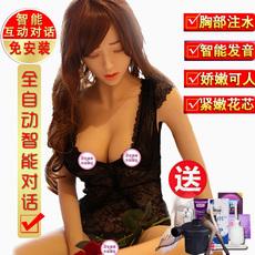 Надувная секс кукла Lay/na