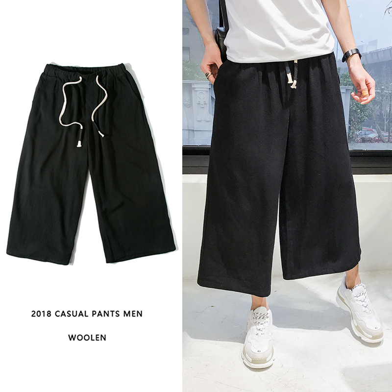 Harajuku fall sense of wide leg pants male summer loose nine points tide  Japanese large size linen drape wide leg men s straight jeans 06426d874