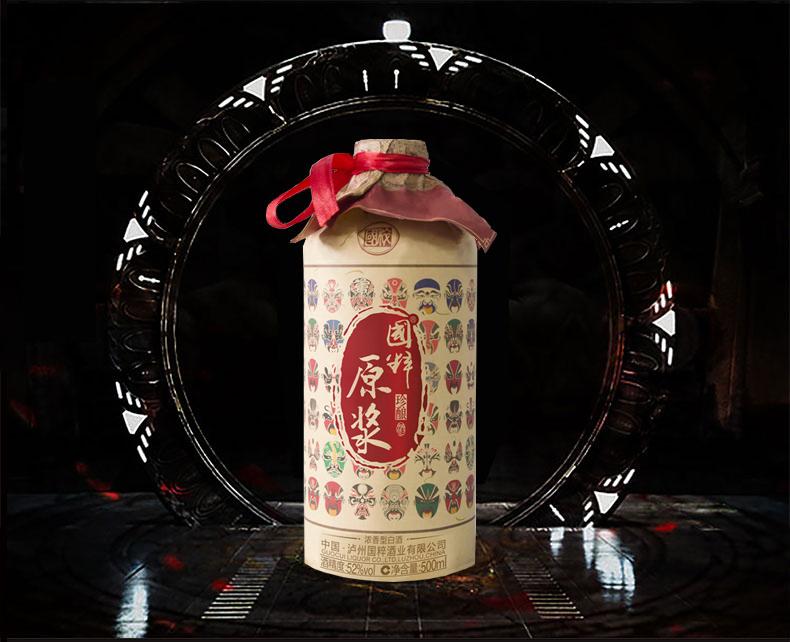 泸州国粹 原浆珍酿 52度浓香型白酒 500ml*6瓶整箱 天猫yabovip2018.com折后¥99包邮(¥139-40)