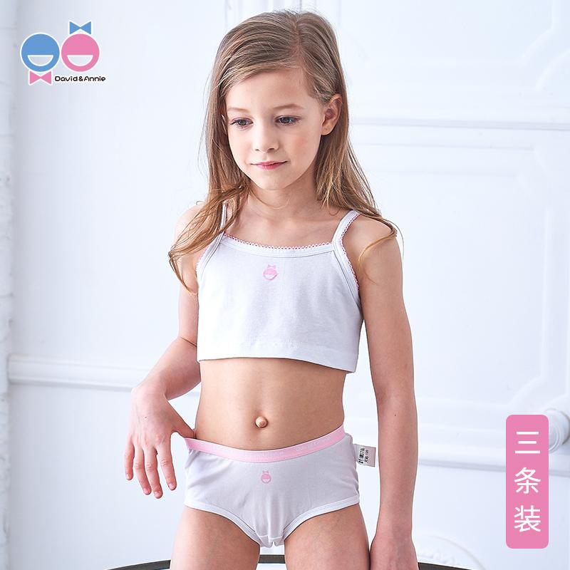 little girls underwear 3S do Brasil