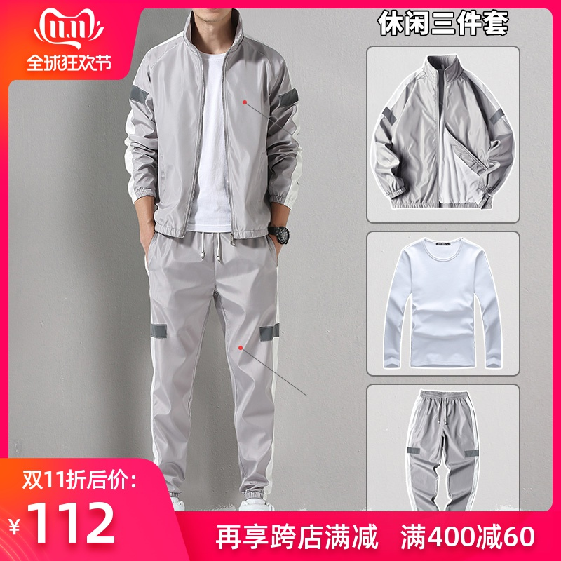 Sweater suit men autumn and winter thick fleece sports suit 2019 new tide casual jacket men's three-piece suit