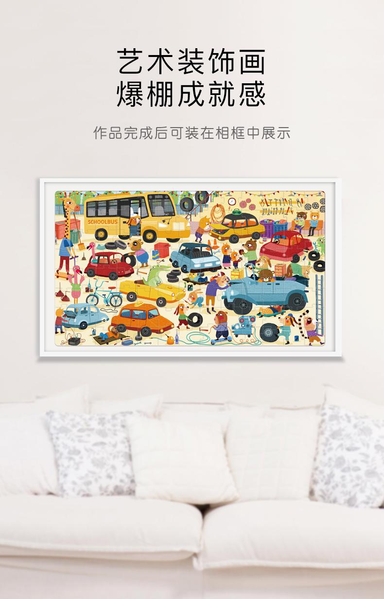 弥鹿卡通汽车拼图开发智力宝宝儿童益智玩具礼盒岁详细照片