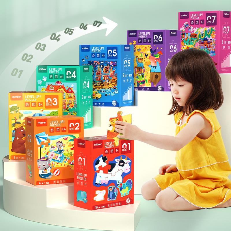mideer弥鹿儿童拼图益智进阶男孩女孩宝宝幼儿玩具2-3-4-5岁6拼图