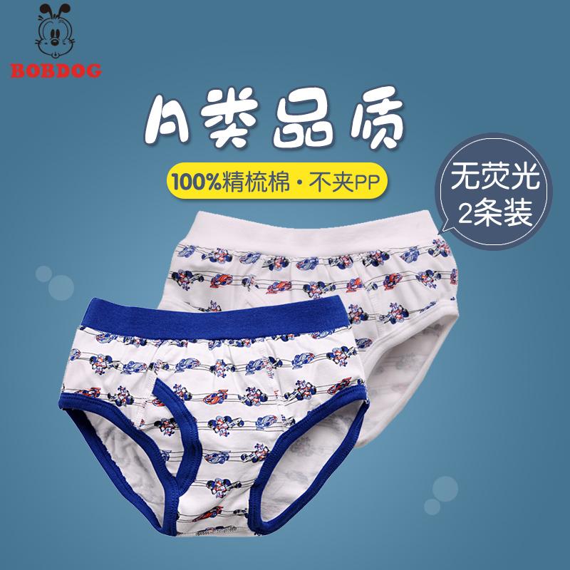 Children s underwear boys cotton triangle Babu Bean corner pupils  2-3-4-5-8-13-year-old children s shorts 6d305c97c
