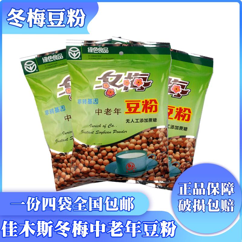 佳木斯冬梅豆浆中老年蔗糖粉豆奶粉豆粉豆浆粉300g*4袋无添加原味