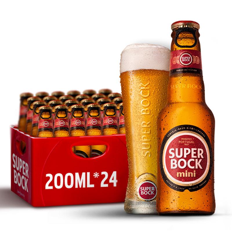 超级波克SuperBock葡萄牙进口经典啤酒原瓶200ml*24瓶聚会送礼