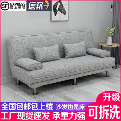 Sofa bed two-purpose simple foldable multi-function double three-family living room rental lazy fabric sofa