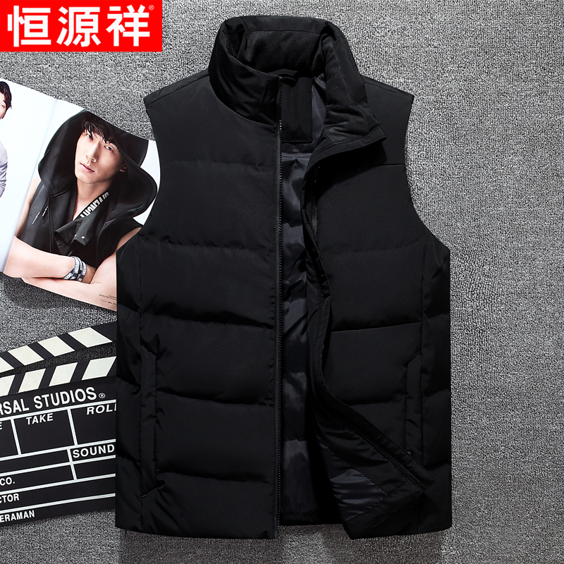 Hengyuanxiang youth down vest men's white waistcoat fashion waistcoat student coat vest winter plus size