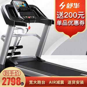 舒华SHUA跑步机 家用款多功能静音迷你折叠健身器材 9119系列