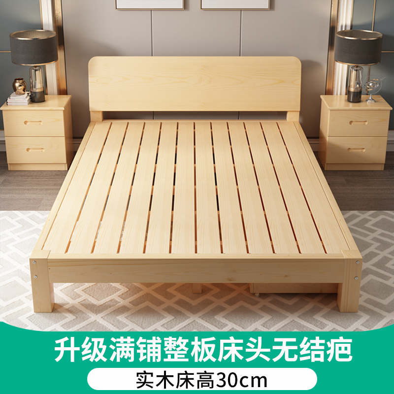 [upgrade Thickened 6 Keels] 30 High Solid Wood Bed + Full Bed