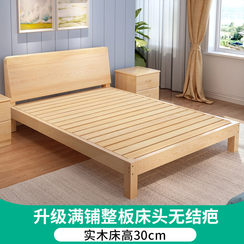 Upgrade The Full Shop [no Scar On The Head Of The Bed] 30 High Solid Wood Bed [hot Sale]