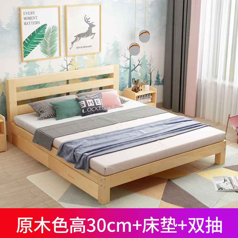 UPGRADE 8 KEELS% 2030 HIGH SOLID WOOD BED + DOUBLE PUMPING + MATTRESS