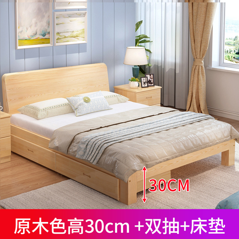 UPGRADE THICKENED WOOD WHOLE BOARD BED 30 HIGH TO SEND DOUBLE DRAWER + MATTRESS