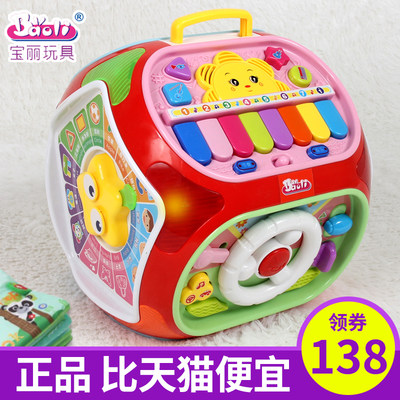 Polaroid Heptahedron Wisdom Toy Hand Drum Multifunctional Game Table for Infants and Toddlers 1-2-3-4 Years Old Baby Early Education