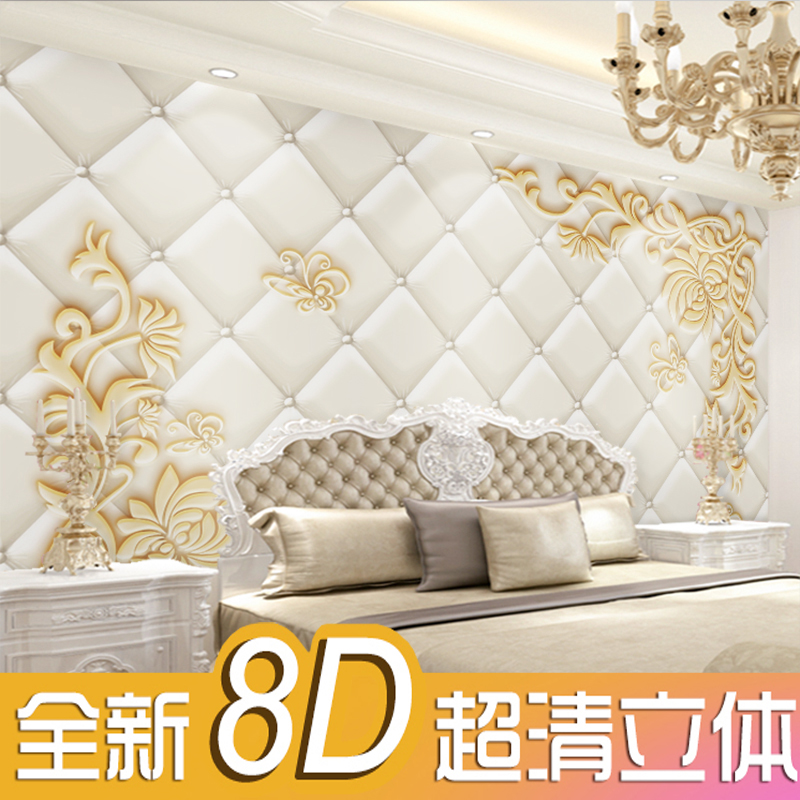 European Tv Background Wall Paper Simple Modern 5d Living Room