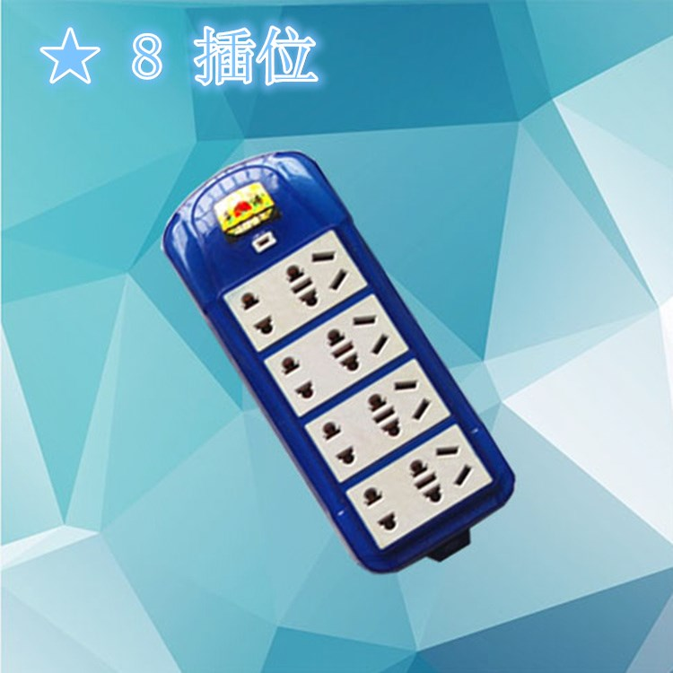 不带线超大功率5000w瓦16a安电磁炉空调专用无线插接线板插排插座,可领取40元淘宝优惠券