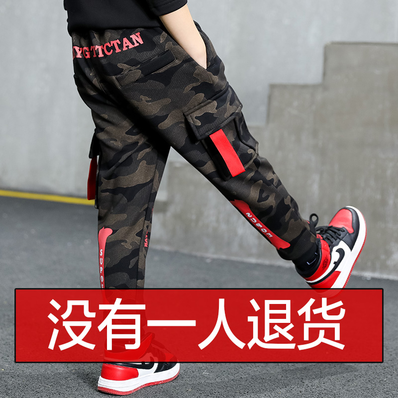 Children's clothing boys trousers spring and autumn frock camouflage pants 2020 new Big children leisure sports trousers
